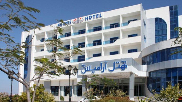 هتل ۴ ستاره آرامیس