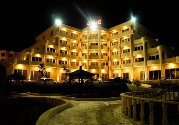 هتل ۴ ستاره گامبرون