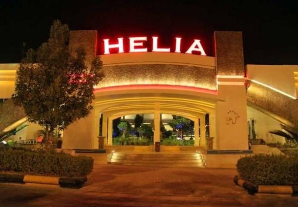 هتل ۴ ستاره هلیا