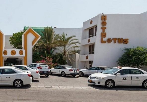هتل ۳ ستاره لوتوس