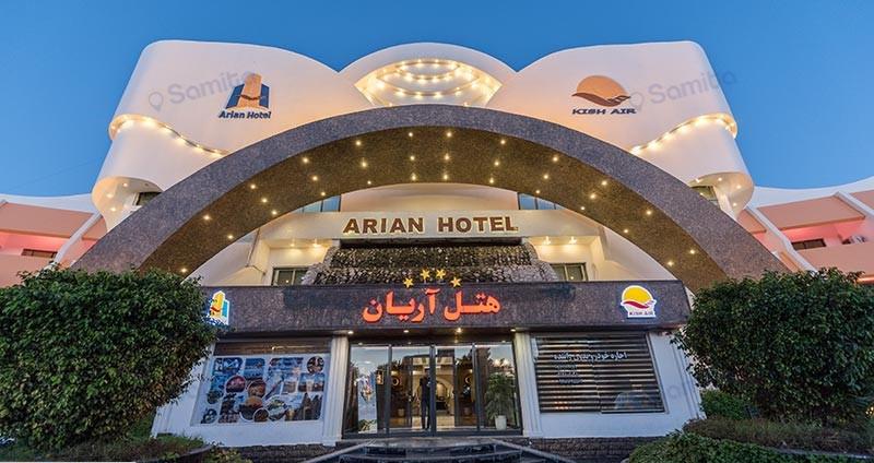 هتل ۴ ستاره آریان
